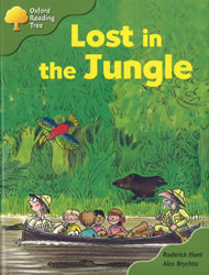 lost in the jungle 多聴多読ステーション 立ち読み 試聴してみよう