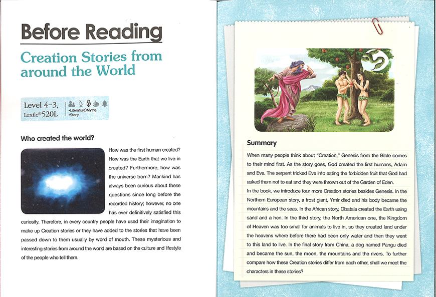 creation stories from around the world 多聴多読ステーション